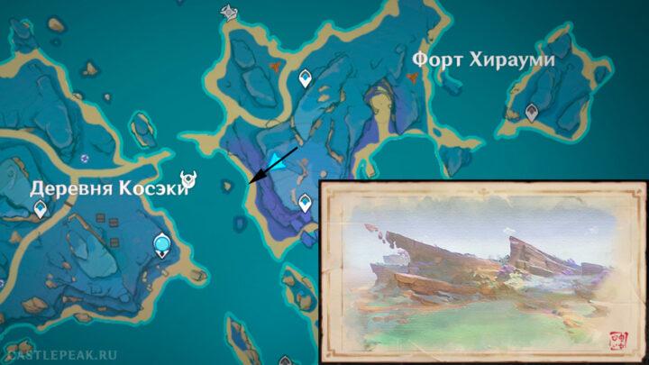 """Место, откуда делать первый снимок - Genshin Impact, квест """"Память Сэйрая"""""""