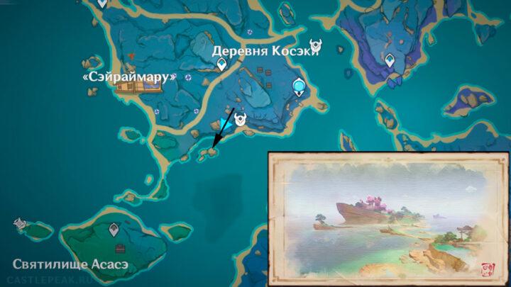 """Место, откуда делать второй снимок - Genshin Impact, квест """"Память Сэйрая"""""""