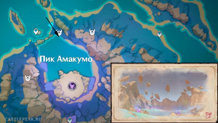 """Место, откуда делать третий снимок - Genshin Impact, квест """"Память Сэйрая"""""""