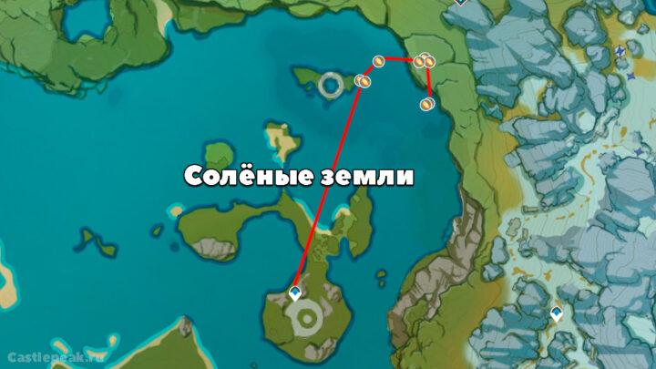 Карта местоположения Кор ляписа в Солёных землях