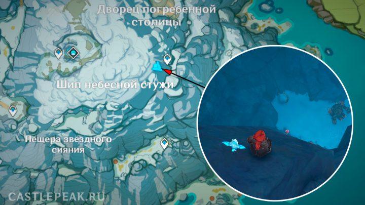 Страж руин на Драконьем хребте № Hu-73011 - Genshin Impact