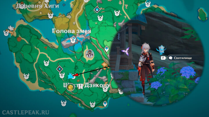 Пятое святилище находится на севере шахты Дзякоцу - Genshin Impact