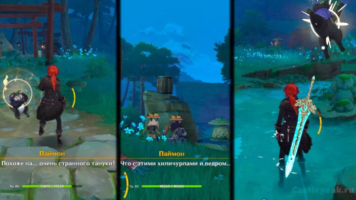 Три зверька тануки в лесу Тандзю - Genshin Impact