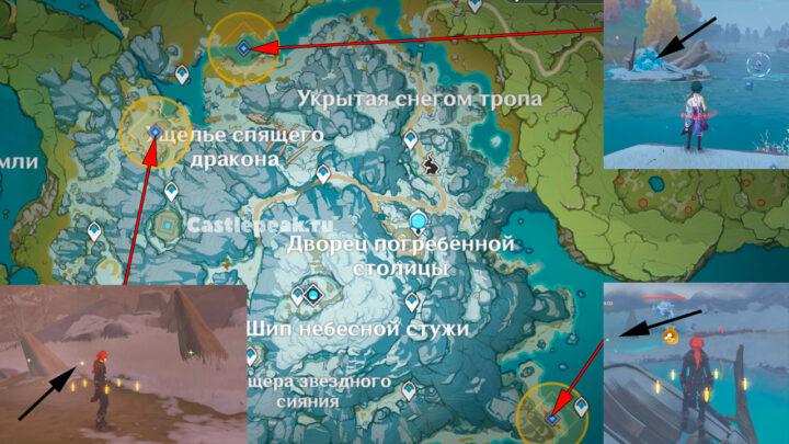 Три необычных клыка на карте Genshin Impact