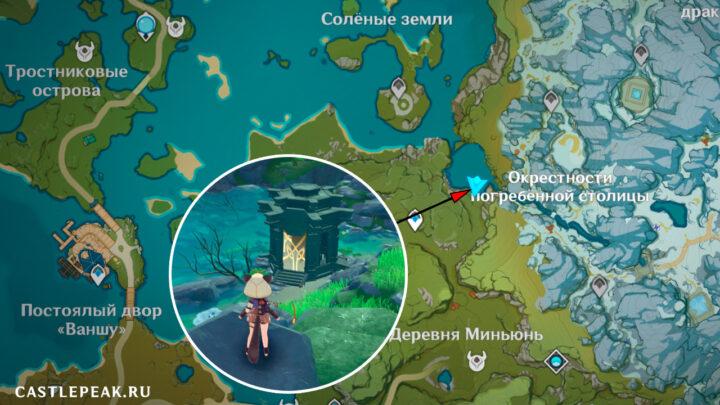 Усыпальница глубин Ли Юэ на карте