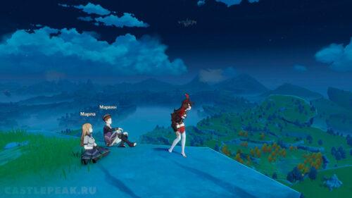 Как попасть на секретный остров в Genshin Impact