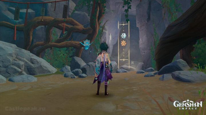 Вход в подземелье с Аждахой