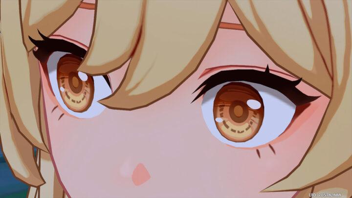 Глаза Люмин