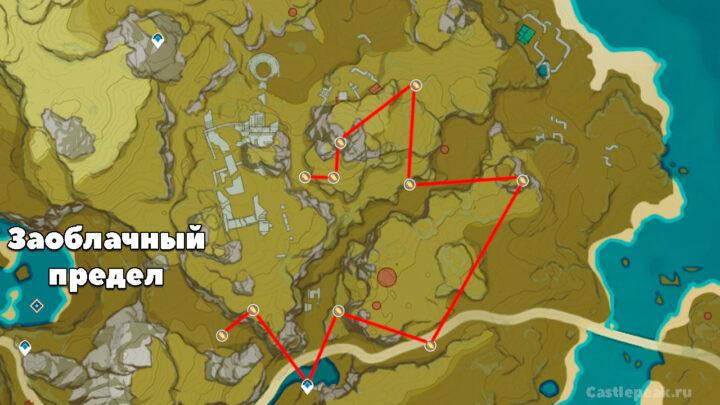 Местонахождение минерала на востоке от Заоблачного предела