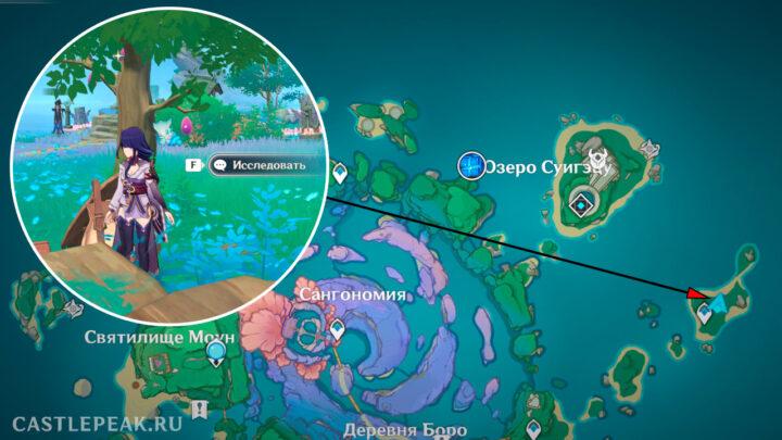 Записи исследователя на восточном островке Ватацуми